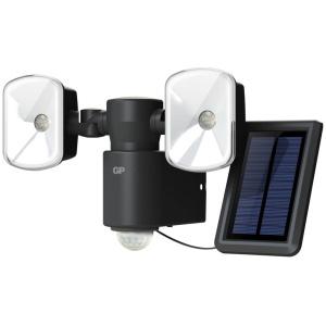 Safeguard 4.1H Säkerhetslampa LED (solcellsdriven)